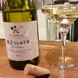 伊勢島サミットワイン♪