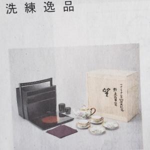 ロイヤルコペーンハーゲンの茶箱♪