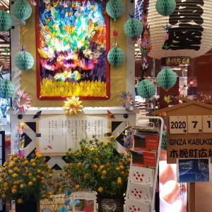 歌舞伎座 木挽町広場の最上紅花♪
