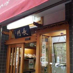 日本橋 老舗和菓子店♪