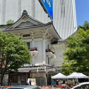 歌舞伎座朝市♪