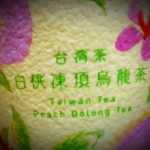 台湾茶 白桃凍頂烏龍茶