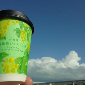 台湾茶 白葡萄ジャスミン茶♪
