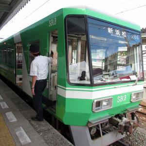 浜松旅行2 光明電気鉄道