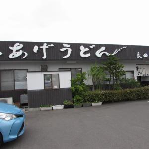 讃岐ドライブ3 長田in香の香