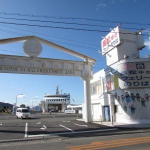 小豆島旅行6 寒霞渓ロープウェイ