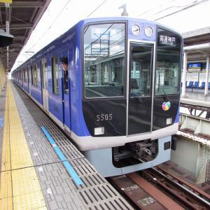 阪神武庫川線 乗り鉄