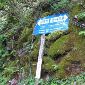兵庫絶景旅5 悪路と滝三昧