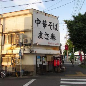 名古屋旅行10 中華そばまさ春