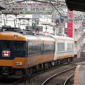 名古屋旅行11 番外編 近鉄特急