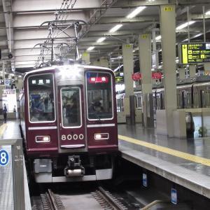阪急神戸線開通100周年4 記念ヘッドマーク