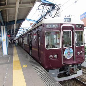 阪急神戸線開通100周年5 ファミリア