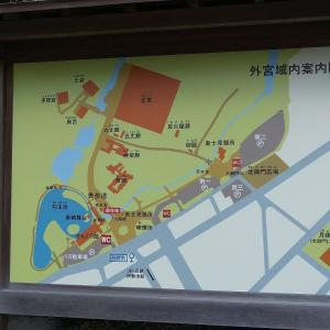 三重旅行5 猿田彦神社