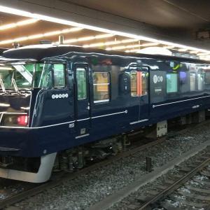 GoToトラベル神奈川旅行2 ウエストエクスプレス銀河