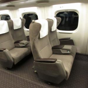 GoToトラベル神奈川旅行5 グリーン車