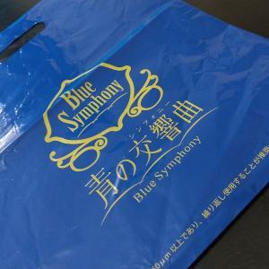 吉野旅行14 お土産