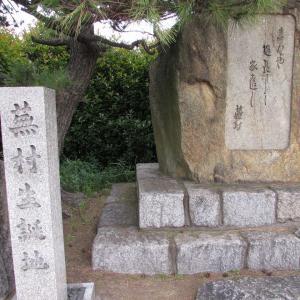 天六散歩6 与謝野蕪村生誕地