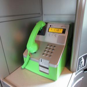 四国旅行2 列車公衆電話機
