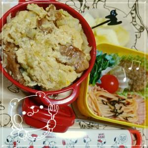1月23日*今日のお弁当と編み物。