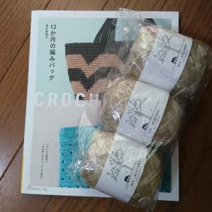 青木恵理子さんの新刊から。