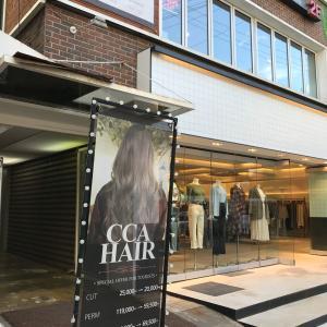 ソウルで流行りの髪形をリクエスト&押し花のスマホケースに大満足♡