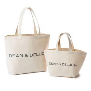 DEAN&DELUCAのピスタチオクリーム