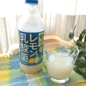 おいしく楽しく熱中症対策!『グリーンダカラ レモン&乳酸菌』