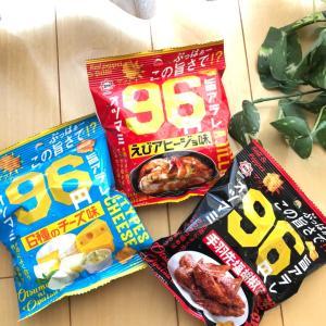 RSP 83rd Live【ひざつき製菓 『96オツマミ』シリーズ】
