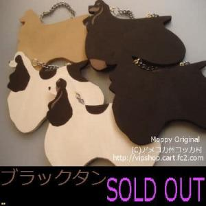 SOLD OUT ドアプレート コッカーブラックタン 犬雑貨