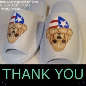 到着のご連絡Thanks アメリカンハートのコッカースリッパ 犬雑貨
