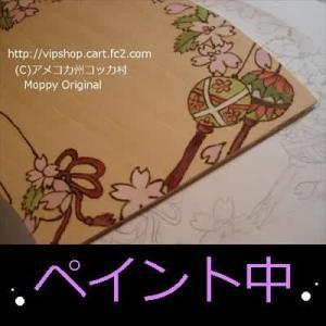 ペイント中 ペットの似顔絵枠用 春色桜柄プレート