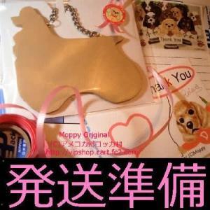 ご連絡THANKS バフコッカーシルエット型ドアプレート 犬雑貨