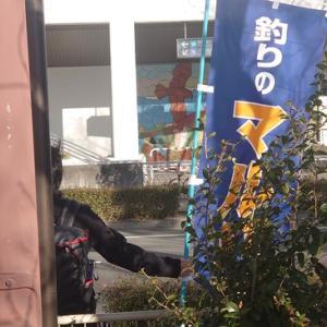2020 フィッシングショー大阪