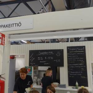 162 ハカニエミマーケットホールでスープを〜ヘルシンキ旅行2018