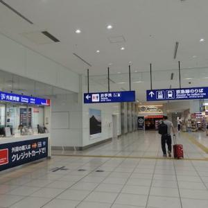 013 羽田空港国際線ぶらぶら〜2019ヘルシンキ+α