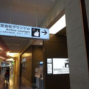 016 羽田空港国際線 スイートラウンジへ〜2019ヘルシンキ+α
