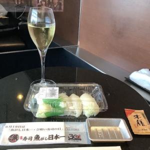 019 羽田空港国際線スイートラウンジで寿司を食べる〜2019ヘルシンキ+α