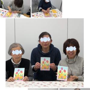 【定期レッスン】 パステルアート