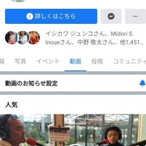 ラジオクリスタル 心体義塾のすすめのコーナー(•ө•)♡