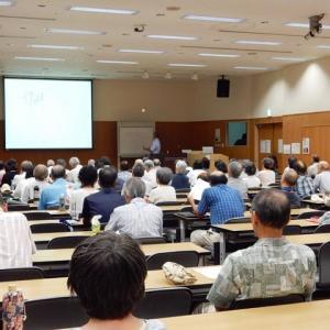 横須賀市民大学講座