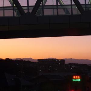 入間 連絡橋からの夕日 点描