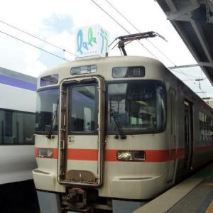 中央線 岡谷駅 点描