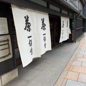 「京都お出かけ」読書体験しにいくお茶時間