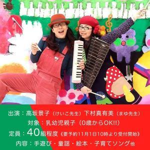 私も娘と一緒に参加していた、まゆ先生のコンサート【おすすめ情報】