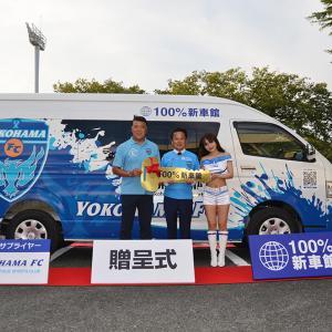 横浜FC J1昇格に王手!