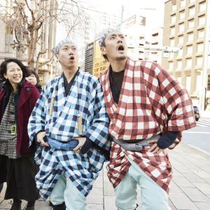 日本橋シアトリカルツアー