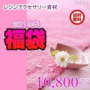 美和田屋本店&楽天市場店福袋販売と年末年始休業のおしらせ