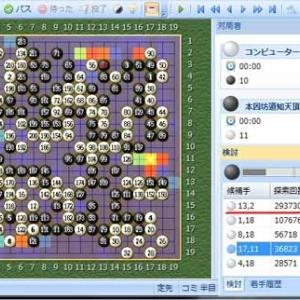 囲碁ソフト的半コウ