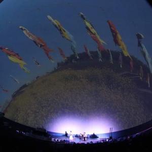 日本音楽百景vol.2プラネタリウムコンサート