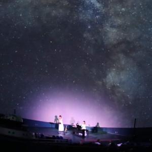 プラネタリウムコンサート